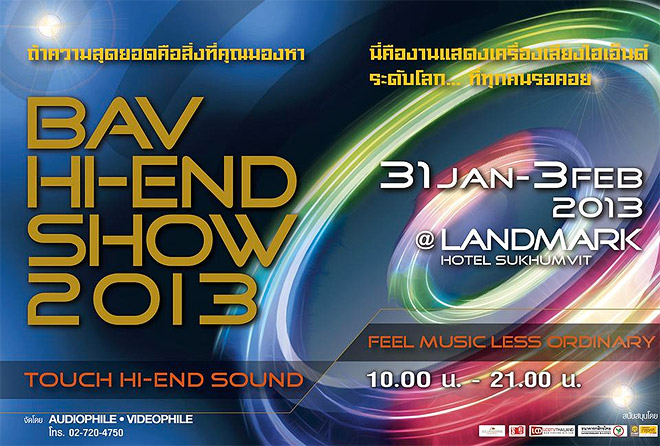 BAV HI-END Show 2013